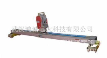 便攜式站臺限界檢測儀,鐵路/地鐵隧道及建筑限界測量儀