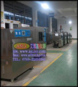可程式高低温试验仪器操作 二手高温试验机设备厂
