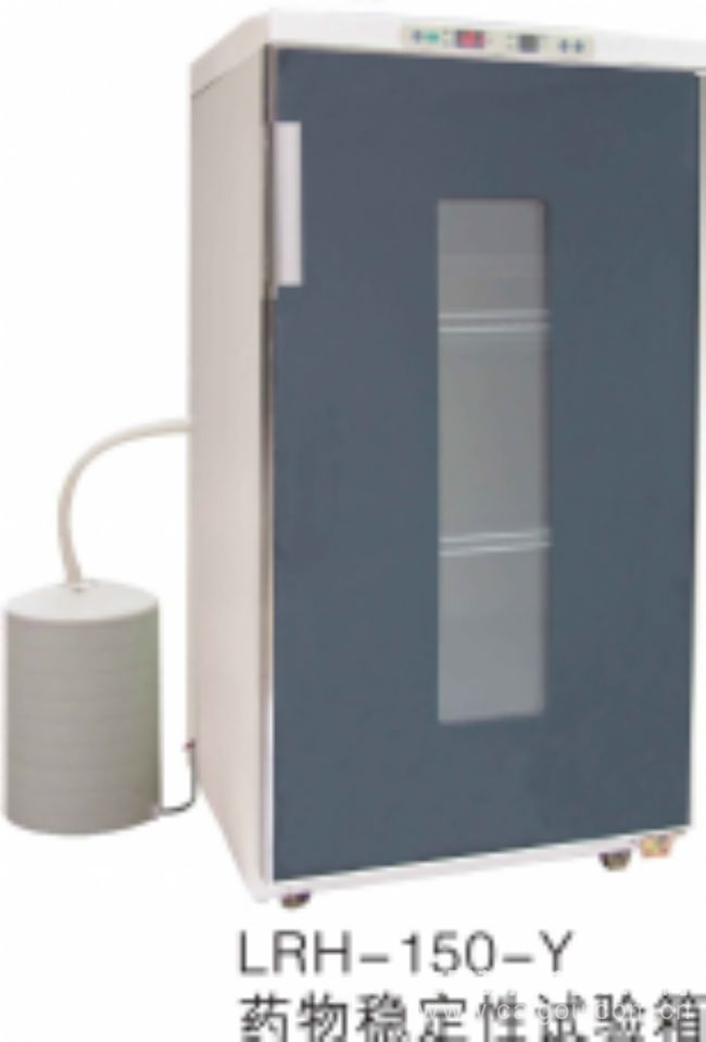 LRH-150-Y 藥物穩定實驗箱