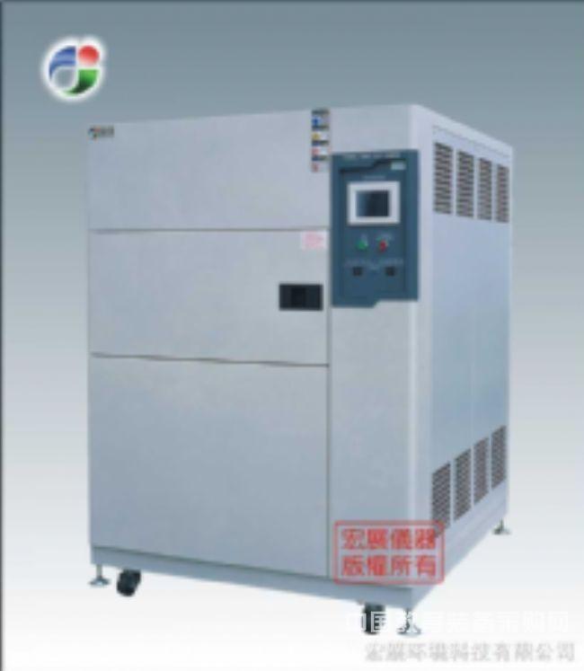 陜西溫度沖擊試驗箱,西安溫度沖擊試驗箱,陜西沖擊箱