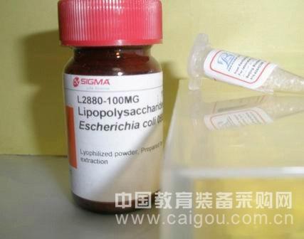 北京现货批发叠氮化钠价格