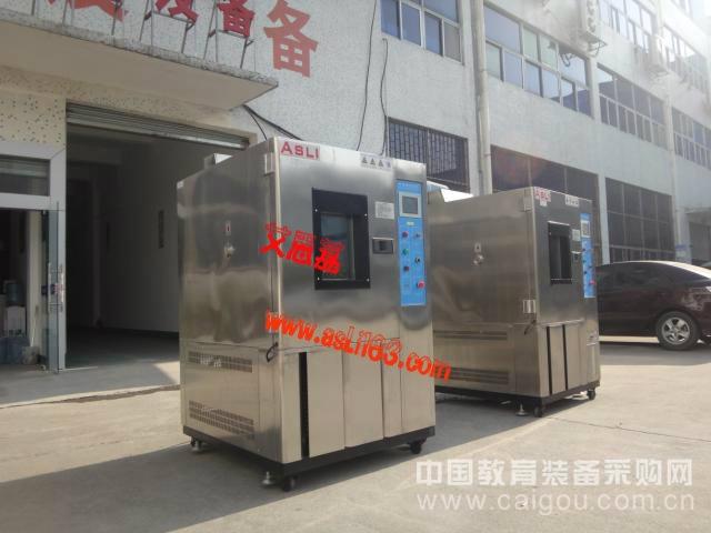 散热器高低温试验设备价格 订购 进口