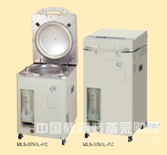 三洋Sanyo 高压蒸气灭菌器,灭菌锅