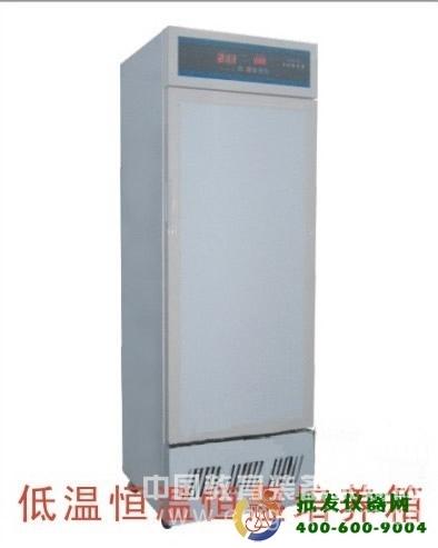低温恒温恒湿箱HWS-0288