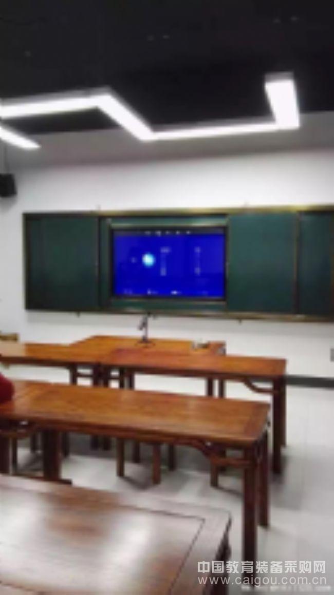 教學用觸摸電子白板