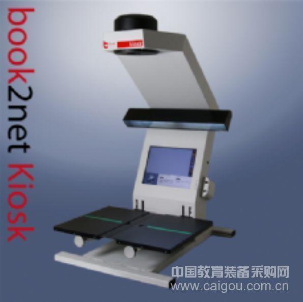 书刊扫描仪