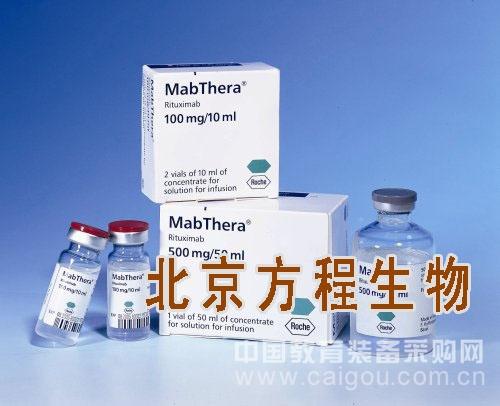 对照品CAS: 3184-13-2 L-鸟氨酸盐酸盐价格