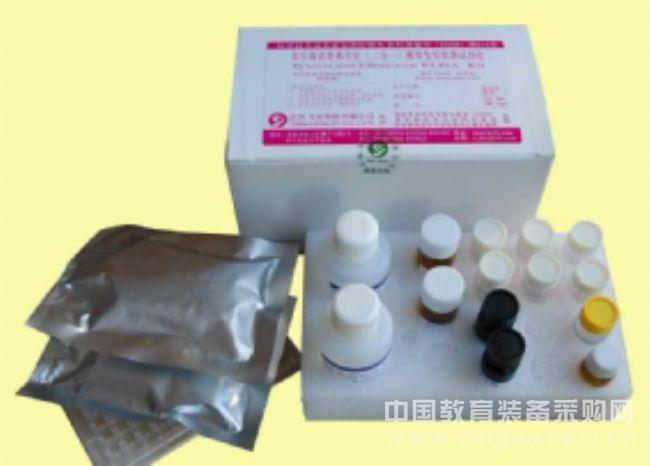 人生长因子(HGH)ELISA试剂盒