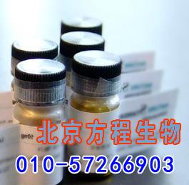 人Human纤连蛋白(FN)ELISA Kit检测价格说明书