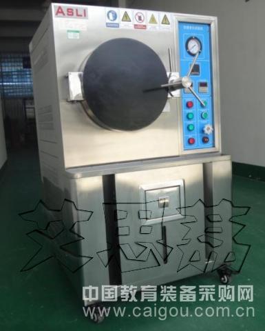 高压加速老化试验机参数 报价 高品质