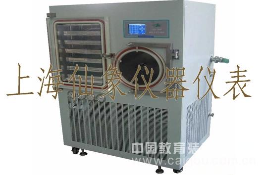 液压生产型真空冷冻干燥机