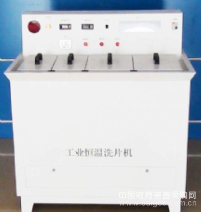 LKXP-108工业恒温洗片机
