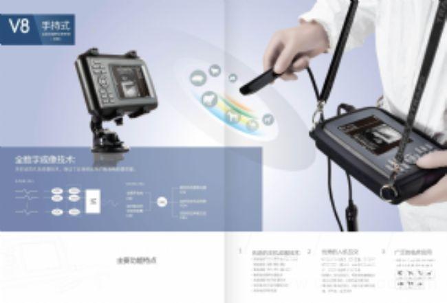 机械扇扫超声诊断仪