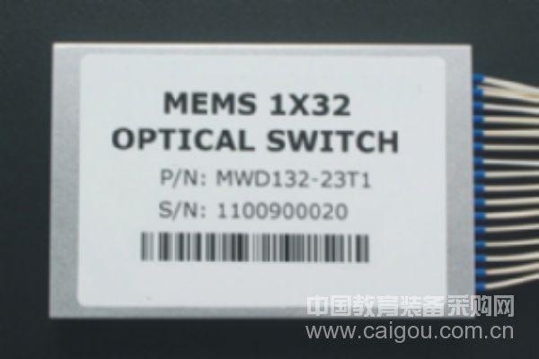 光開關MEMS1X32