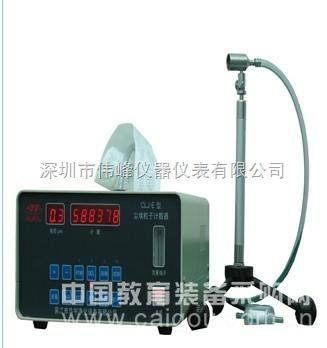 深圳热卖型台式激光粒子计数器