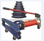 液压弯管机(小车式)