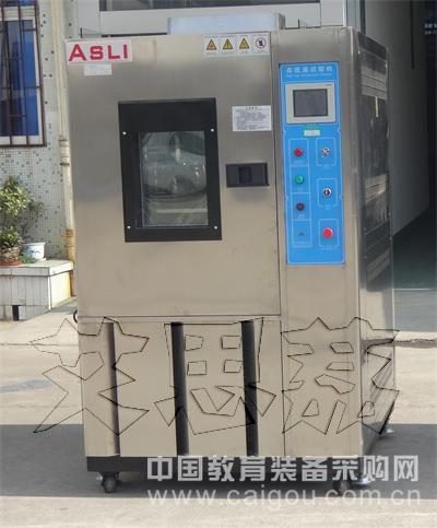 恒温恒湿试验箱系列上门安装 样机