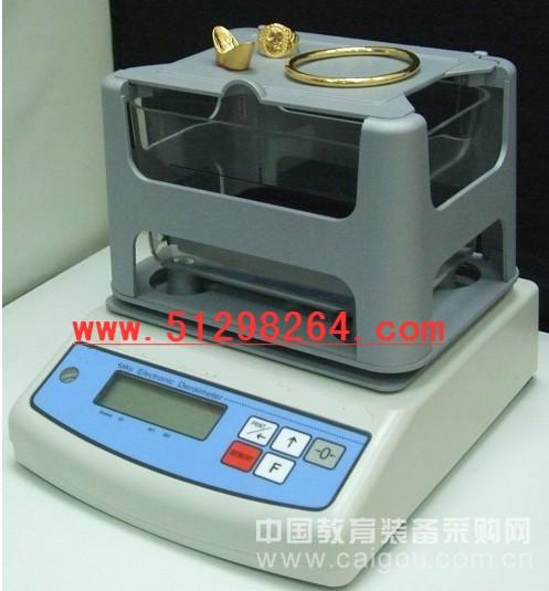 经济型黄金比重计/黄金纯度检测仪