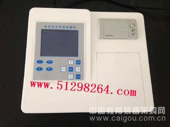 多功能食品安全检测仪(二十合一)(二)