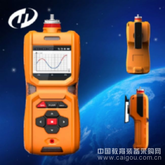 TD600-SH-CS2泵吸式二硫化碳报警仪|便携式二硫化碳检测仪