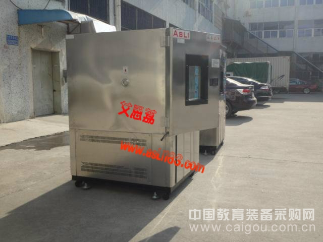 浙江高低温测试机价格 商机 台湾制造全国销售