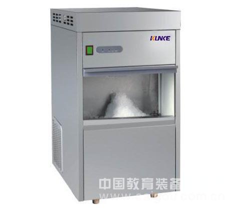 KEM-40全自动雪花制冰机,kunke出品,必属精品