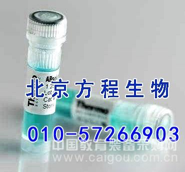人Human血纤蛋白原(Fbg)ELISA Kit检测价格说明书