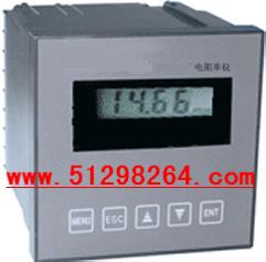 (纯水)经济型在线电阻率仪/在线电阻率仪