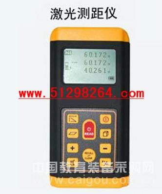 60米激光测距仪/测距仪