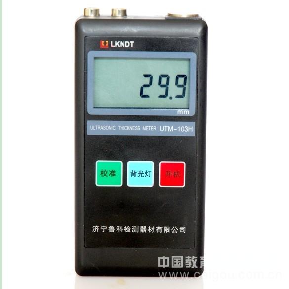 UTM-103H超声波测厚仪