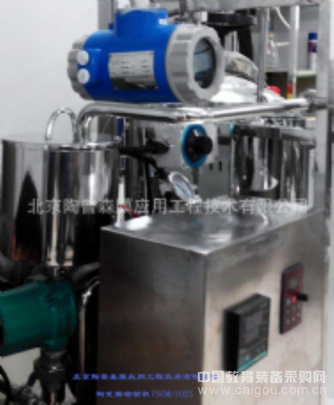 蛋白分離膜試驗機