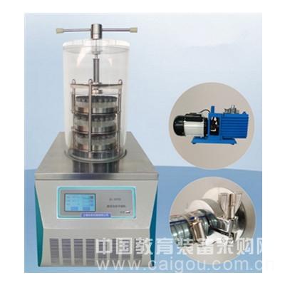 -50℃台式压盖型冷冻干燥机