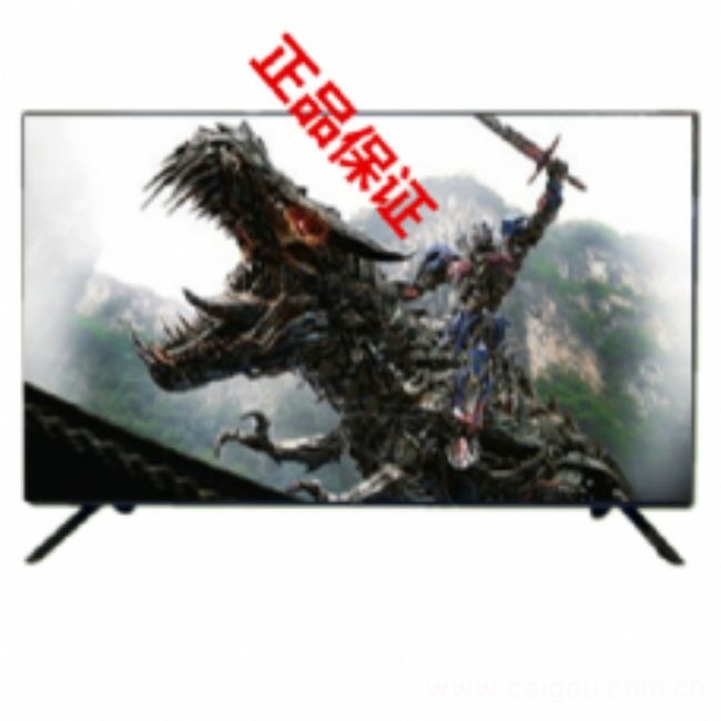 创维65寸液晶电视
