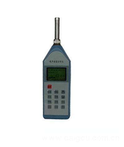 噪声频谱仪