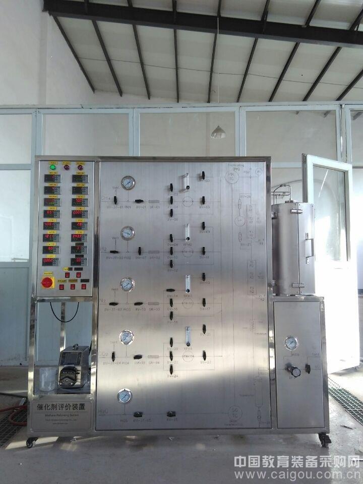 甲醇制烯烃实验装置,江苏甲醇制烯烃实验装置