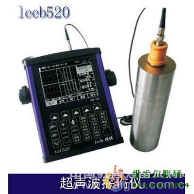 超聲波探傷儀leeb521