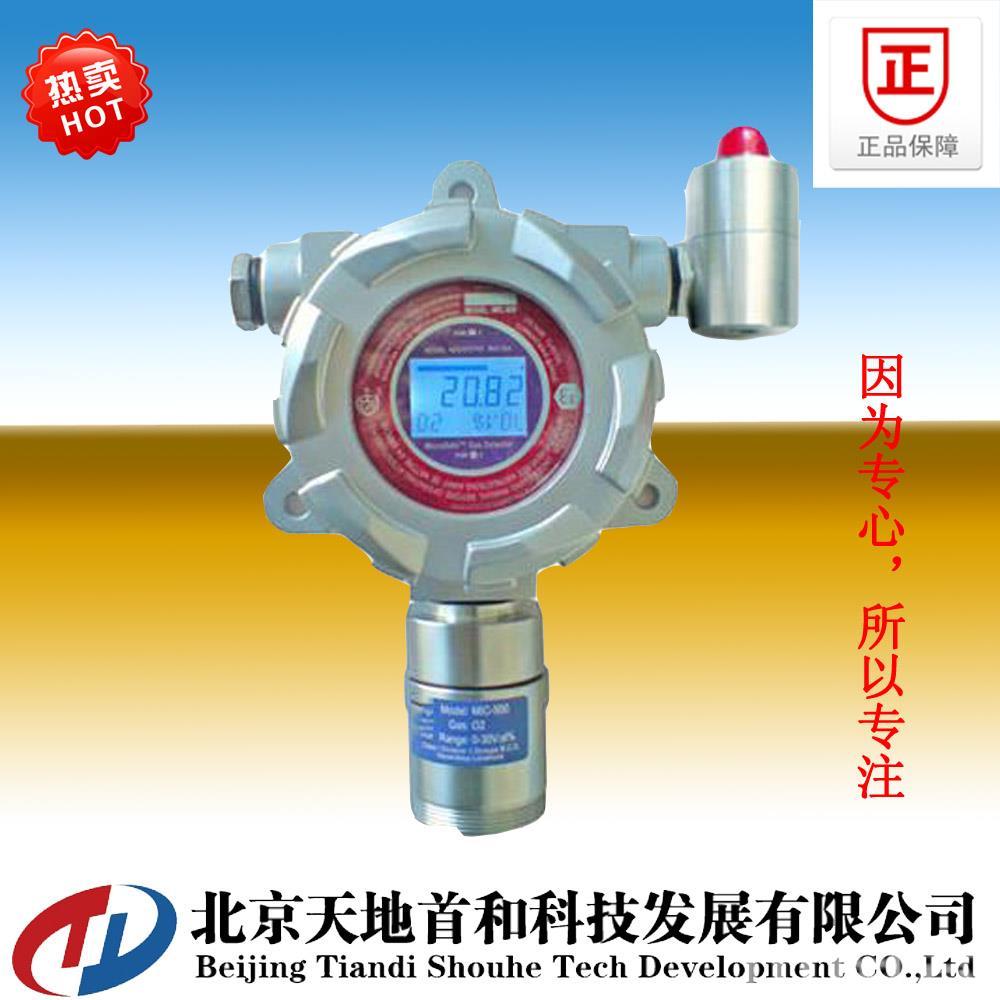 在線式乙烯檢測儀|固定式乙烯傳感器|管道式乙烯測量儀