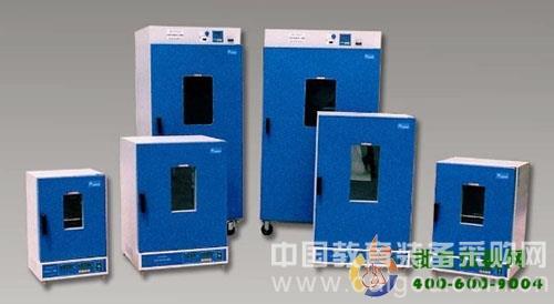 立式電熱恒溫鼓風干燥箱DGG-9030A