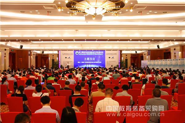 蓝鸽校园网云平台登陆第六届城市论坛