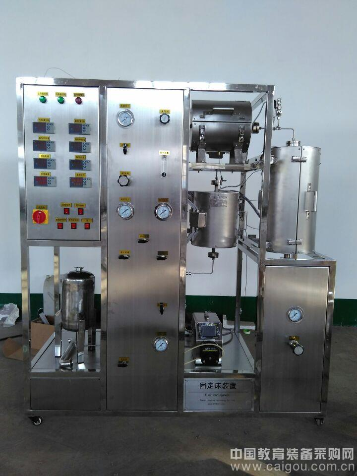 流化床反应器,固定床反应器合成橡胶装置