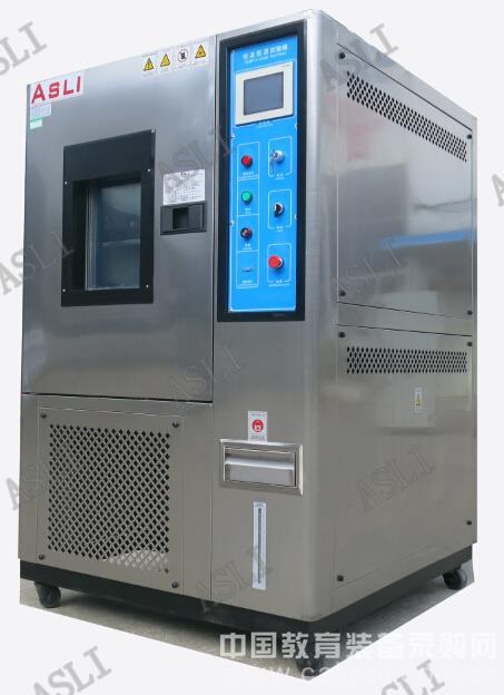 经济型恒温恒湿实验箱原理
