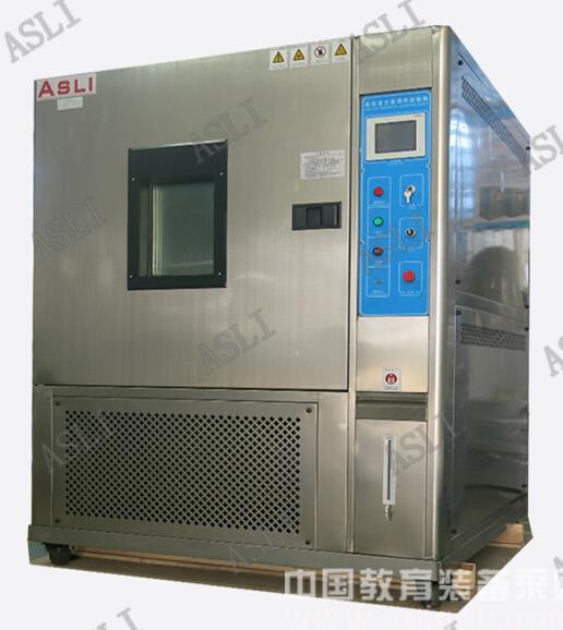 可程式恒温恒湿试验机在哪里加水