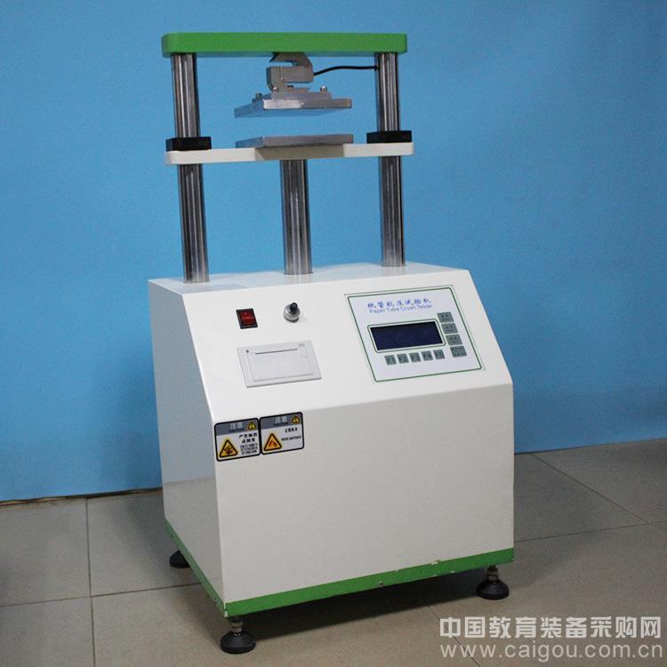 直銷供應 紙管抗壓測試儀 全自動紙碗紙管壓縮強度試驗機 可定制