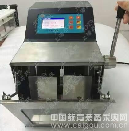 供应云浮JOYN-10拍打式灭菌均质器,灭菌型均质器