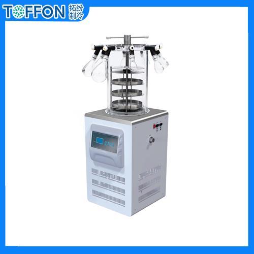 小型凍干機,實驗室冷凍干燥機