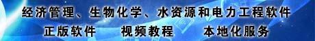 北京天演融智软件有限公司