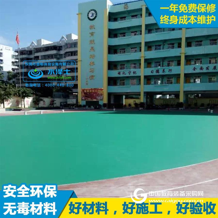 廠家直銷硅PU球場材料 安全環保運動球場塑膠地面 硅pu籃球場材料施工 水澤士硅PU球場材料