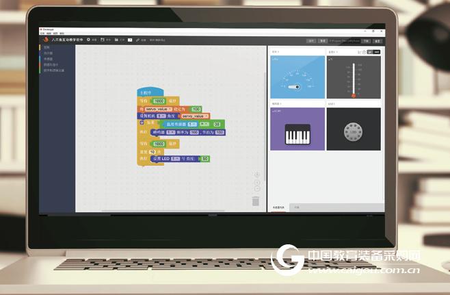 八爪鱼教育-创客教育-数据实证软件
