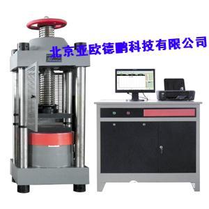 微机控制电液伺服压力试验机            型号    DP-2000