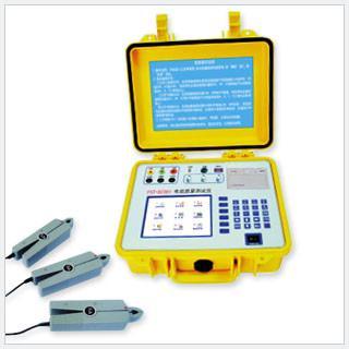 便攜式電能質量測試儀 FA-DZ301